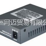 供应光纤收发器单模双纤百兆收发器 河南总代  经销商  批发商