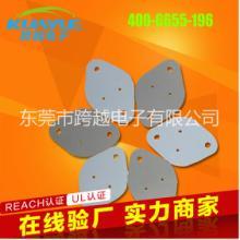 跨越电子IC芯片导热硅胶垫