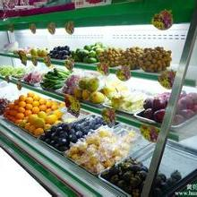 浙江宁波水果蔬菜展示柜厂家报价,浙江宁波水果蔬菜展示柜设计安装,浙江宁波水果蔬菜展示柜供应商