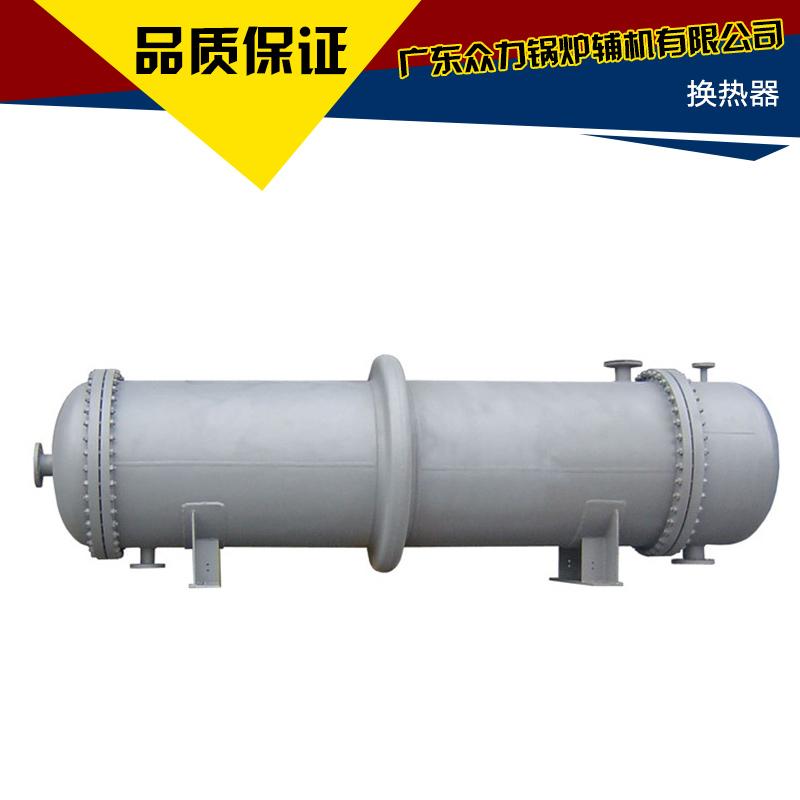 供应换热器 大型u型管热交换器 不锈钢高效换热器 管壳式换热器