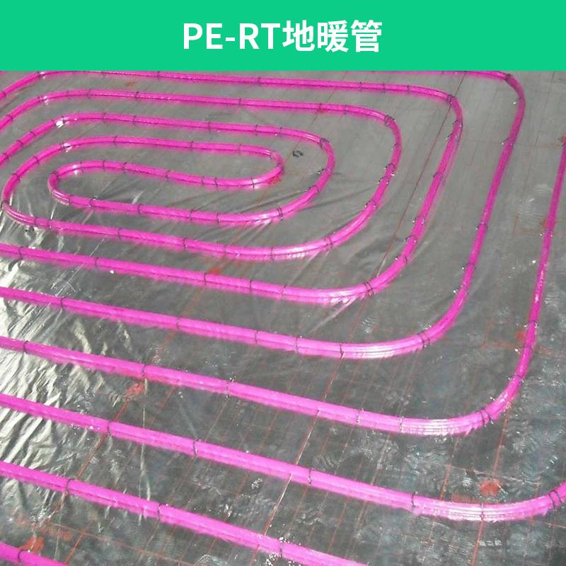 PE-RT地暖管图片/PE-RT地暖管样板图 (2)