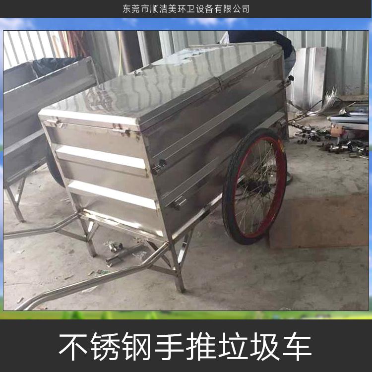 不锈钢手推垃圾车价格