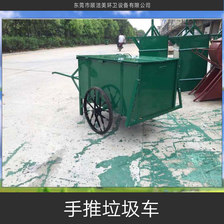 环卫设备清洁用品厂家,深圳环卫设备生产厂家,东莞手推垃圾车厂