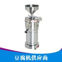 供应豆腐机供应商 燃气豆腐机 商业豆腐机 煮豆腐机 自动豆腐机