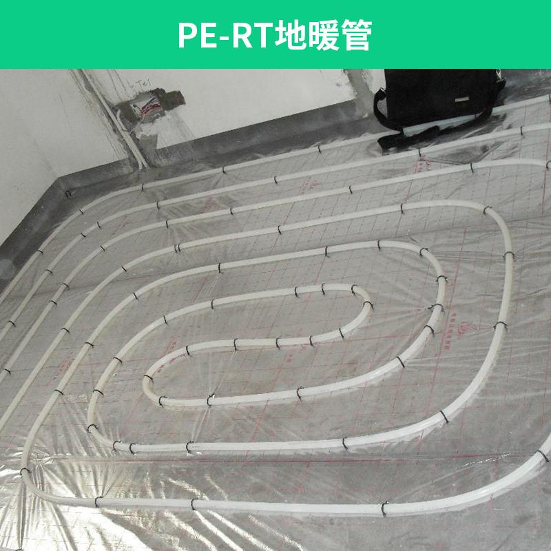 PE-RT地暖管图片/PE-RT地暖管样板图 (1)