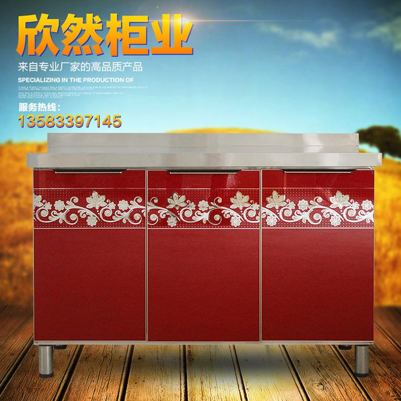 红色风景家庭展板图片
