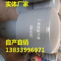 Z-100罩型通气帽图片