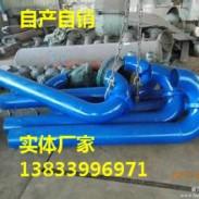 弯管型通气管Z-100图片