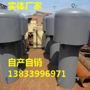 DN600罩型通气帽图片