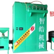 商标纸磨粉机专业环保机器