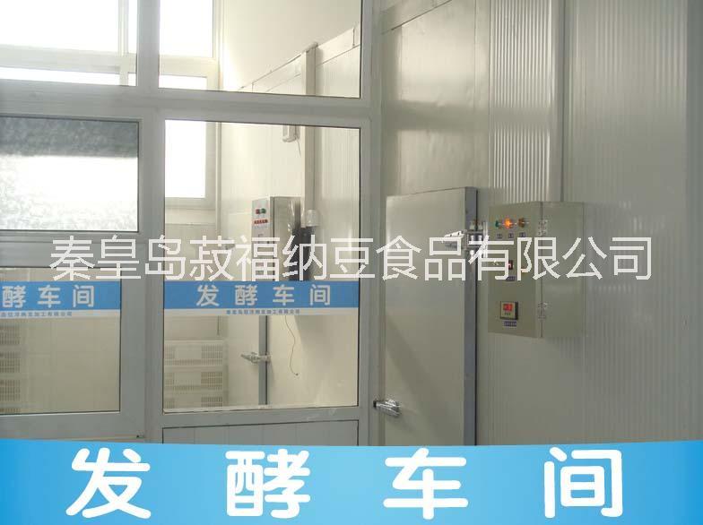 供应用于纳豆生产的纳豆生产设备