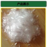 聚丙烯短纤维厂家