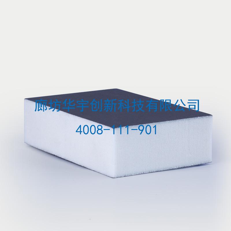 供应用于外墙保温 墙体保温的YGHY硬泡聚氨酯复合板PIR