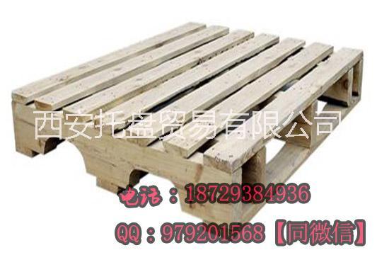 西安木制托盘价格