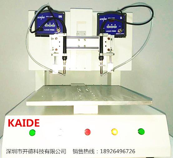 LED模组焊线机销售