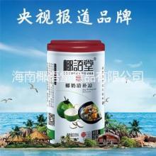 海南特产 椰语堂椰奶清补凉 夏季休闲营养饮品 12罐装