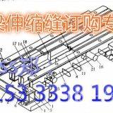 供应商丘F60桥梁伸缩缝专注于桥梁工程