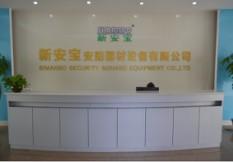 深圳新安宝安防器材设备有限公司简介