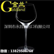 供应水晶玻璃葡萄红酒杯高脚杯波尔多杯勃艮第酒杯