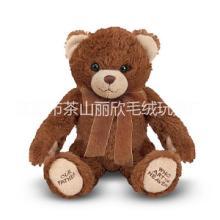 毛绒玩具厂家提供泰迪熊毛绒玩具定制   毛绒公仔代加工    OEM生产加工玩偶公仔  来图来样订做批发