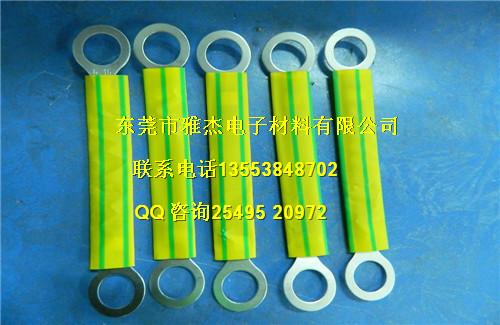 热镀锌金属线槽图片,电缆桥架跨接线