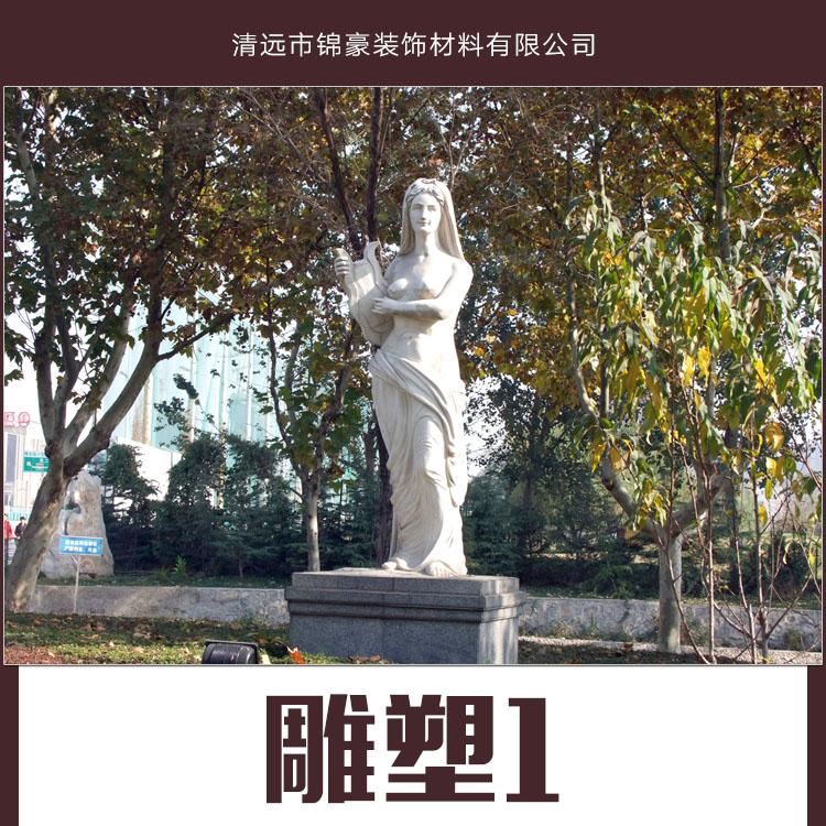 供应雕塑产品 不锈钢雕塑 树脂雕塑 景观雕塑 玻璃钢雕塑