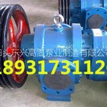 供应LC-50/0.6型减速机罗茨泵