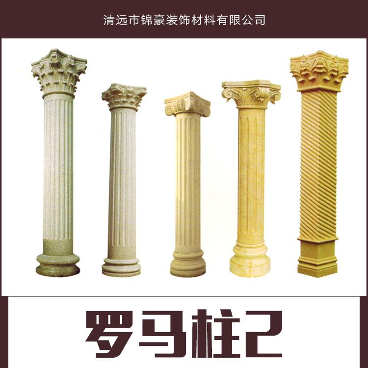 江西厂家石材欧式罗马柱背景墙电视背景墙定制