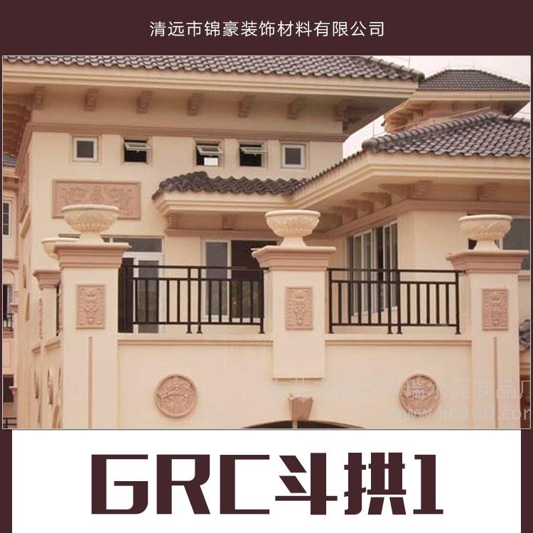 供应GRC斗拱产品 古建筑斗拱 实木斗拱 水泥斗拱 中式仿古斗拱