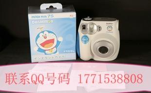 拍立得相机mini7s叮当猫多啦销售