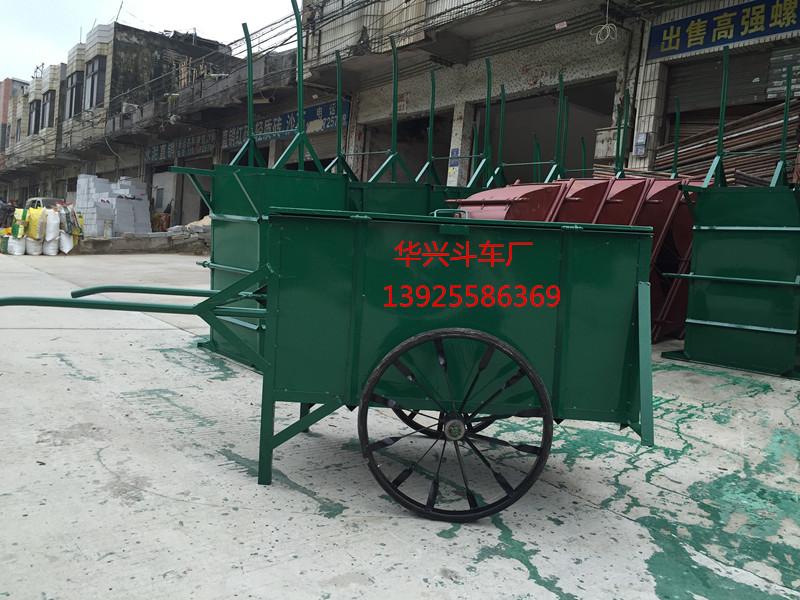 环卫手推垃圾车 环卫手推垃圾车厂家 环卫手推垃圾车生产厂家