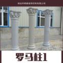 供应罗马柱产品 石塑罗马柱 大理石罗马柱 欧式罗马柱