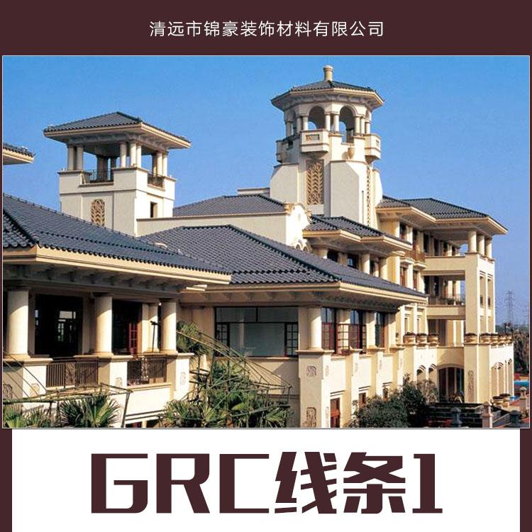 供应GRC线条产品 建筑外墙GRC线条 室外欧式装饰线条