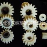 耐磨尼龙齿轮厂家 耐磨尼龙齿轮 增强型尼龙齿轮 纯料尼龙齿轮
