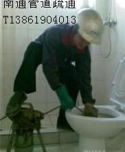 通州区疏通清洗抽粪清理化粪池