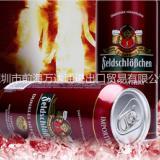 供应德国啤酒进口报关代理公司