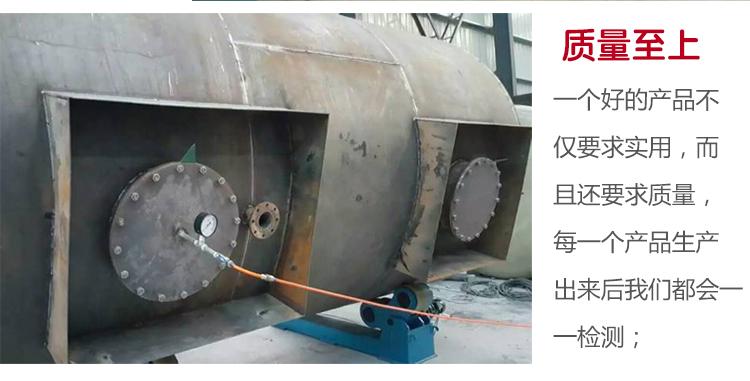 供应用于的山东尚毅专业制造加油站专用储油罐
