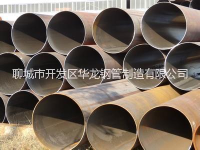 大口径薄壁管,大口径薄壁管供应商,大口径薄壁管公司,大口径薄壁管批发
