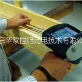 供应手持式光谱分析仪