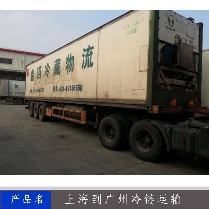 上海医药产品运输哪家好 医药产品运输多少钱 医药产品运输车