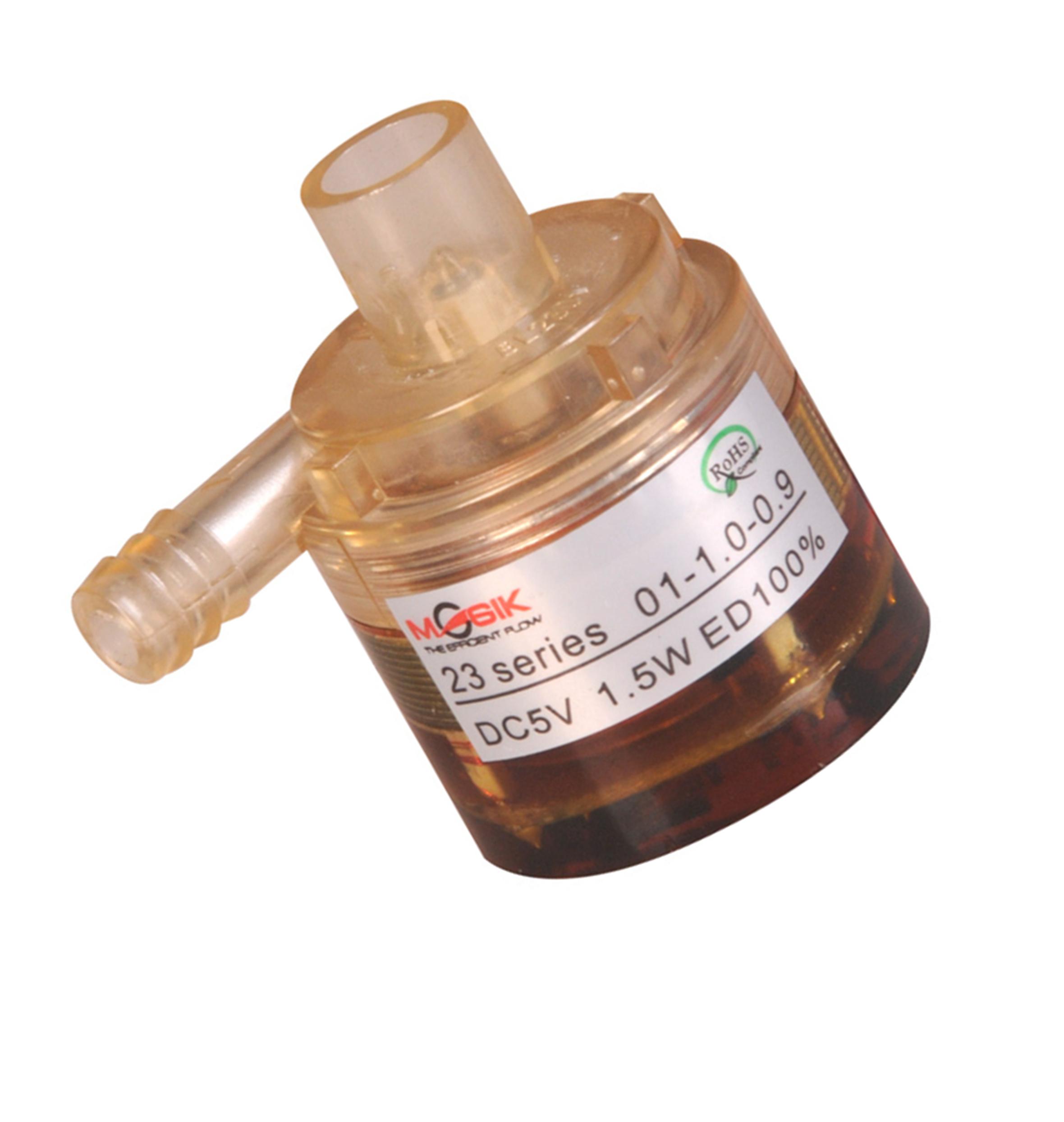 微型直流水泵 微型离心泵5V 1L茶咖一体机抽水泵 超静音 寿命长