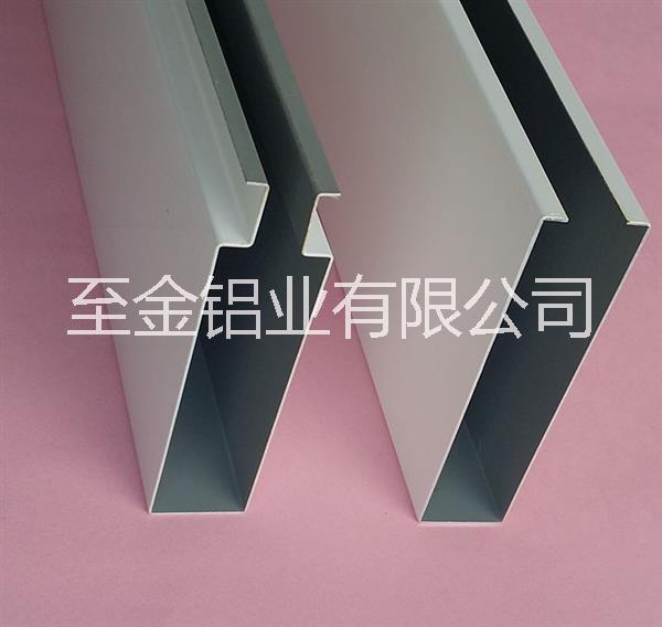 铝方通吊顶安装方法 铝方通安装
