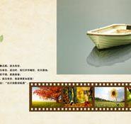 广西南宁邕江大学学生毕业纪念册图片