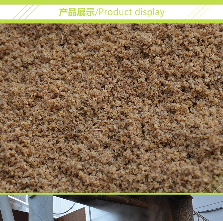 传统的木薯渣发酵存在很多的弊病:①发酵时间长:一般
