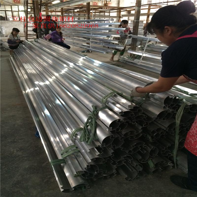 加油站柱子铝包角价格 优质型材铝包角生产厂家 欧佰品牌包边铝圆角大量现货直销