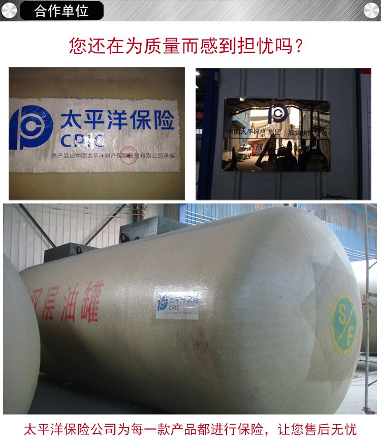 供应用于加油站的油库SF储油罐生产厂家