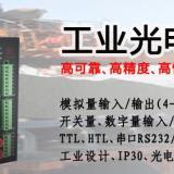 Cj-sf12 串口数据光端机