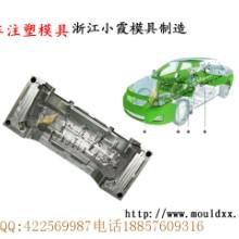 台州东风标致车挡泥板塑料模制造