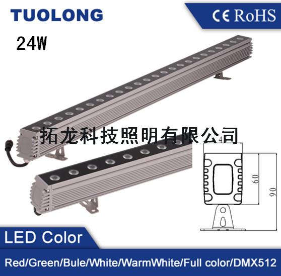 供应LED洗墙灯24W全彩外控报价