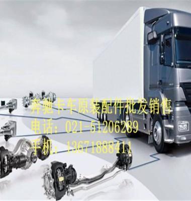 奔驰压力传感器-转速传感器图片/奔驰压力传感器-转速传感器样板图 (1)